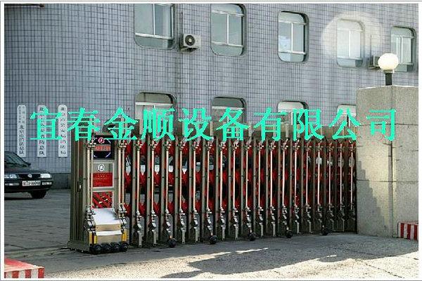 北京市消防總隊