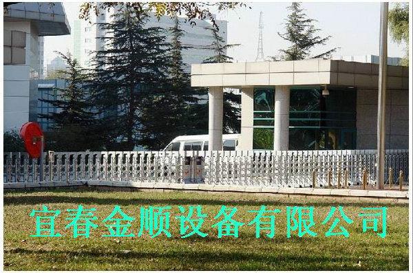 北京第一中級人民法院
