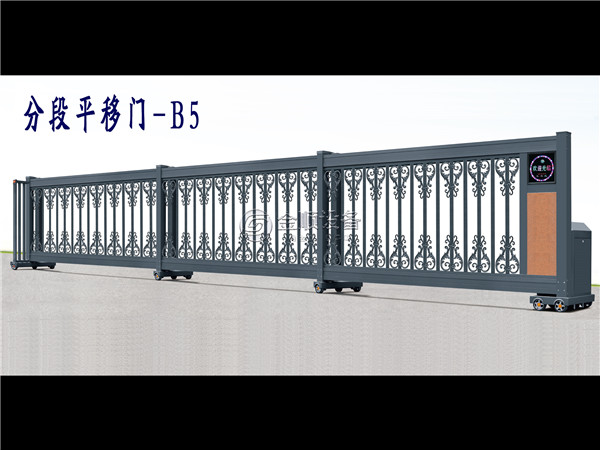 分段平移门-B5