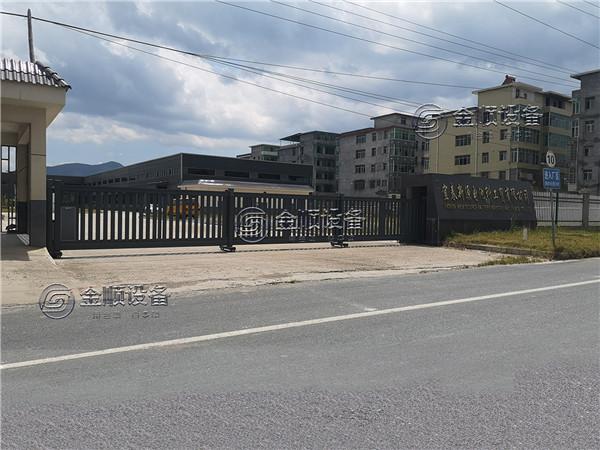 江西省宜春市新源电池科工贸有限公司