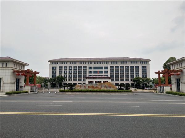 中共吉安市委党校